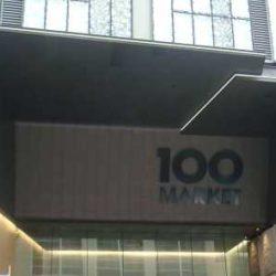 100 Market St, Sydney CBD